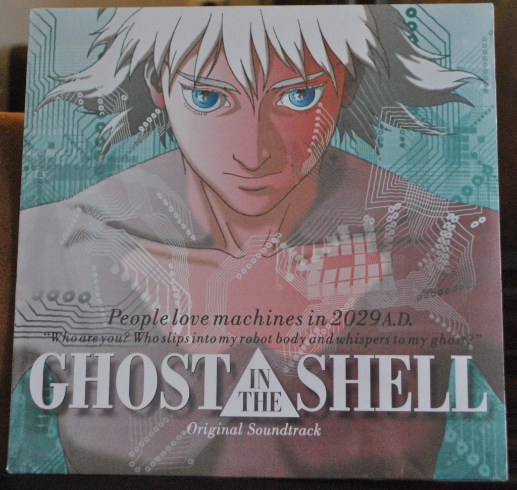 Ghost in the Shell OST